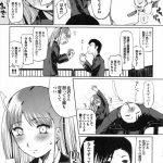 【エロ漫画】JKは風邪を引いた男子生徒心配すると体を温めようと学校の 屋上でセックスしだす!【無料 エロ同人】