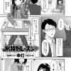 【エロ漫画】ミステリアスな雰囲気の先生に恋するJK。先生は盗撮する変 態だったけど両想いなので教室でエッチしちゃいますw【無料 エロ同人 】