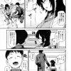 【エロ漫画】催眠をかけられオナニー出来なくなった巨乳先生はチャイムの音で 感じてしまう!【無料 エロ同人】