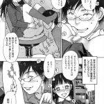 【エロ漫画】女子校生の桜井綾音の家庭教師になり、処女膜さえ破らなければな んでも有り、ってことでアナルファック☆【無料 エロ同人誌】
