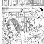 【エロ漫画】無垢な美少女が家庭教師の先生にエッチぃ事を教えられるよ〜!【 無料 エロ同人】