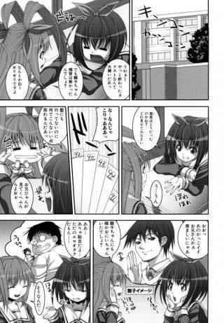 【エロ漫画】巨乳の妹と近親相姦セックスしてるけどテスト期間中はエッチを我 慢させてます【無料 エロ同人誌】