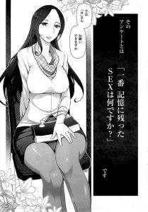 【エロ漫画】ドSなお姉さんが純情な年下青年を痴女って中出しセックス!その 時の彼が今の旦那なんです【無料 エロ同人】
