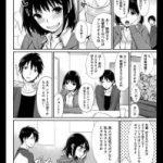 【エロ漫画】好きだった巨乳可愛い後輩と部屋で2人っきりになってイチャラブ エッチ【無料 エロ同人】