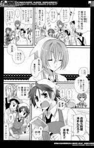 【エロ漫画】ボーイッシュな女子校生の彼女にメイドさんのコスプレしてもらっ てラブラブエッチ!【無料 エロ同人】