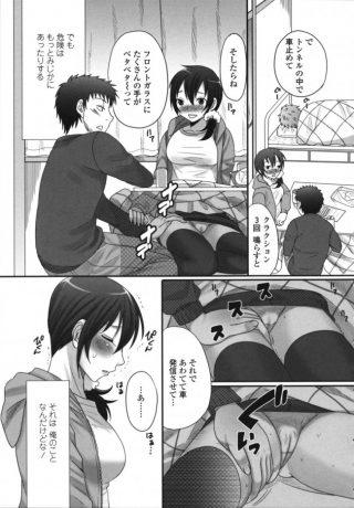 【エロ漫画】同棲カップルの奈津子とナオの部屋に遊びに来たヒロがナオの寝て る隙にNTRセックスしちゃうww【無料 エロ同人誌】