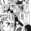 【エロ漫画】貧乳JKが興奮した男子に制服を剥がされてパイズリされてバック からチンコを入れられてしまう!【無料 エロ同人】