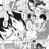 【エロ漫画】久しぶりに会った隣の女子が巨乳になってて風呂場でセックスした ったwww【無料 エロ同人誌】