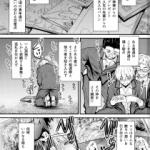 【エロ同人誌】いつもエロ本が捨てられてる場所で巨乳ギャルJKがオナニ ーしてるのを目撃してオナニーする少年。【無料 エロ漫画】