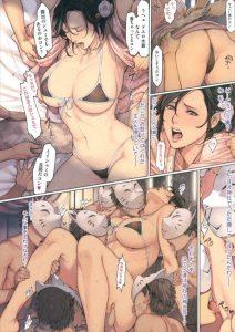 【エロ漫画】生贄として捧げられてしまった浴衣姿の巨乳人妻が狐のお面姿の複 数の子供たちから輪姦プレイされてしまう。【無料 エロ同人誌】