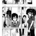 【エロ漫画】エロ本好きな女子校生家に上げたらめちゃくちゃおまんこ濡らして 迫ってくるから抑えきれずエッチしたった【無料 エロ同人】