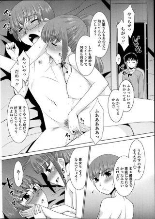 【エロ漫画】夢中でフェラする先輩に母さんが手マンクンニし始め、最後は先輩 に中出しの3Pセックスだお♪【無料 エロ同人】