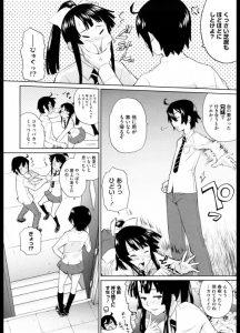 【エロ漫画】学校の屋上で短髪の男子学生に好きだと告白する巨乳ポニテの女の 子。しかし血の繋がった兄妹で付き合うかとあしらう。【無料 エロ同人 】