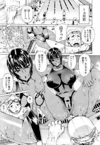 【エロ漫画】部長に頼まれて、個人的な水泳の特訓と引き換えに、彼女に勉強を 教えることに。そんなある日…【無料 エロ同人】