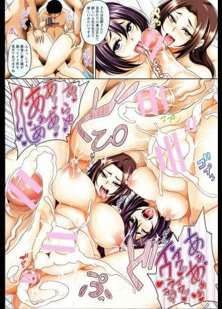 【エロ漫画】娘を人質にとられて娘に手を出さないように代わりに犯される母親 wwwww【無料 エロ同人】