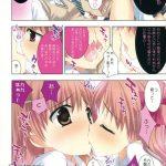 【エロ同人 とある科学の超電磁砲】美少女JKがスカートめくりしたり お互いのおマンコをクンニして貝合わせするフルカラーもの!【無料 エ ロ同人】