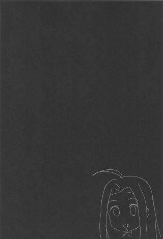 【エロ同人 グラブル】ルリアの綺麗な身体に興奮して手マンしたり中出 しセックスしちゃうグランww【無料 エロ漫画】