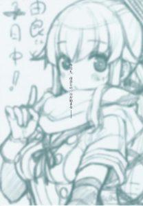 【エロ同人 艦これ】美少女な由良ちゃんのフルカラーイラスト集!眼鏡 っ子な由良ちゃんに着物姿の由良ちゃん!【無料 エロ漫画】