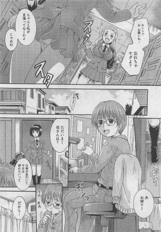【エロ漫画】弟が自分をネタにオナニーしていたのでそれをダシにして弟を玩具 にし始めた姉は止まらなくなって…【無料 エロ同人】