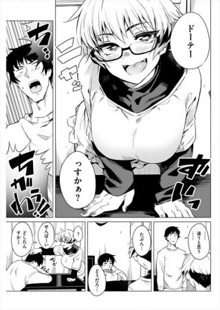 【エロ漫画】むちむちの眼鏡っ子女子が先輩とセックスしたくなってフェラして 騎乗位でセックスして中出しさせる!【無料 エロ同人】
