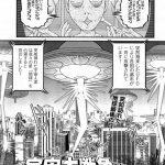 【エロ漫画】エレベーターに閉じ込められたJCとショタが放尿からのエロに目 覚めて中出しSEXしちゃうw【無料 エロ同人】