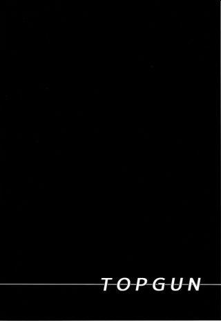 【エロ同人 FGO】イシュタル、宮本武蔵、アルトリア・ペンドラゴンの3 人がマンコとアナル2穴同時ファックされて乱交セックス【無料  エロ漫画】