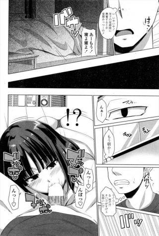 【エロ漫画】バイトから帰ってきたら突然従妹の巨乳JKが家に、下のお世 話してくれるってアヘ顔セックスしちゃうエロい子だお【無料 エロ同人 】