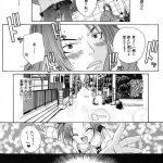 【エロ漫画】憧れの近所のお姉さんは変態の妄想露出女だった!【無料  エロ同人】