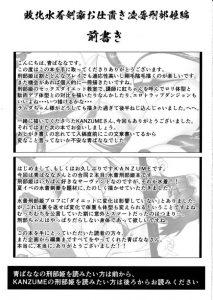 【エロ同人 FGO】刑部姫とメルトリリスが陵辱アクメショーに参加させら れることになりましたwwww【無料 エロ漫画】