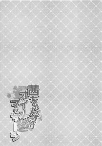 【エロ同人 デレマス】水着姿の日野茜がおっぱいぽろり!手マンで潮吹 き!!くすぐり責めですっかりトロ顔に!!【無料 エロ漫画】