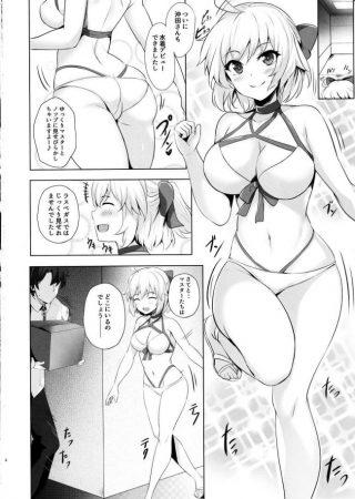 【エロ同人 FGO】気絶してしまった沖田さんにクンニしちゃうマスターw 起きちゃったけどそのまま…w【無料 エロ漫画】