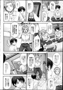 【エロ漫画】友達のおねえちゃんでもある幼馴染の巨乳女子校生とセックスした 結果!【無料 エロ同人】