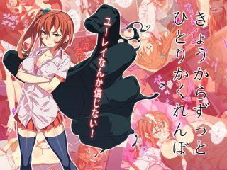 【エロ漫画】美少女JKが幽霊にしつこく犯されまくって凌辱レイプでザーメン まみれに!【無料 エロ同人】