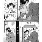 【エロ漫画】優等生の妹が成績優秀でいるために先生とセックスしてたことが判 明www【無料 エロ同人誌】