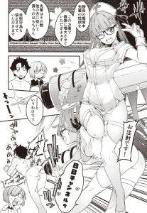 【エロ同人 FGO】マシュとBBのマスター射精管理争奪ゲーム!【無料  エロ同人】