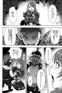 【エロ同人 グラブル】オダヅモッキーに囚われたベアトリクスは、裏切 り者への罰として精液便所と兵士製造機として肉便器にされて…【無料  エロ漫画】