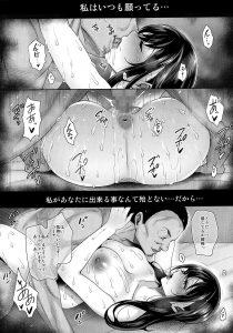 【エロ同人誌】同じバレー部の彼氏を応援したい巨乳JKが下衆教師に騙さ れて犯されてしまうww【無料 エロ漫画】