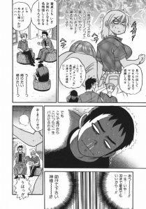 【エロ漫画】今回はお風呂で気持ち良さそうにセックスを楽しんでます。スケベ なフェラチオに口内射精♪【無料 エロ同人】
