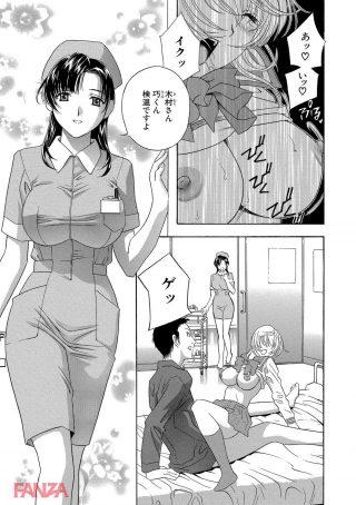 年下の患者のチンポにアヘアヘ♪淫乱ナースが病院でセクロスをおっ始めるwww 【エロ漫画:デビルなチェリー:ドリルムラタ】