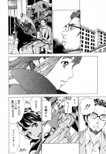 【エロ漫画】目の前に現れた死神がツインテールの巨乳美少女だったのでセック ス中出しした結果w【無料 エロ同人】