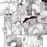 【エロ漫画】ブラコンのエッチなお姉ちゃんに逆レイプちゃったおーw【無料  エロ同人】