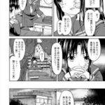 【エロ漫画】親友のクラスメイトに絡んできた男たちに捕まってしまう妖魔ハン ターの貧乳少女www【無料 エロ同人】