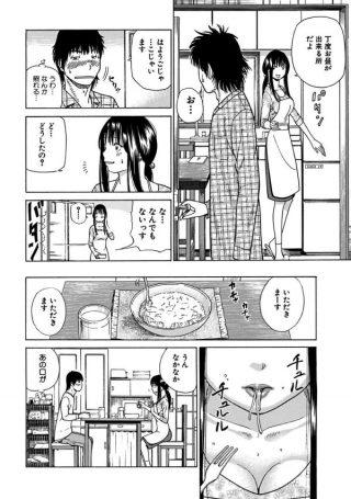 【エロ漫画】叔母の家にお世話になってる浪人生の朝勃が菅生からついついしゃ ぶった可愛い叔母ww【無料 エロ同人誌】