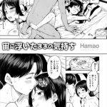 【エロ漫画】男性教師と付き合っている女子生徒は激しいエッチがしたくて学校 でおねだりしちゃう!【無料 エロ同人】