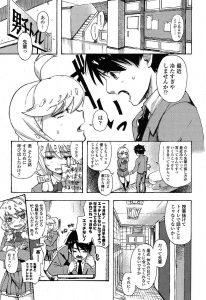 【エロ漫画】最近やけに冷たい年上の彼女とトイレの個室でイチャラブセックス することに♪【無料 エロ同人】