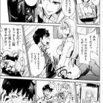【エロ漫画】元カノとはセックスの相性も良かったが二股をかけていたのを知り 別れた。しかし今、元カノが俺の部屋に来ている…【無料 エロ同人】