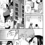 【エロ漫画】何気ない思い出合コンで再開した彼女は、5年前学生の頃に 学校でセックスを目撃した女の子だった!?【無料 エロ同人】