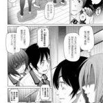 【エロ漫画】入学した学校で昔隣に住んでいた年上の姉妹から生徒会室に呼び出 されて襲われてしまう少年ww【無料 エロ同人】