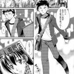 【エロ漫画】近道をしようと風俗街を通った男子生徒は、そこにクラスメイトの JKに似た写真を見つけてしまって…【無料 エロ同人】