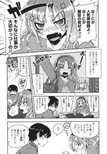 【エロ漫画】近所に住んでいる大学の女の先輩は、彼氏と会えない不満をいつも 男の家でヤケ酒で晴らそうとしていて…【無料 エロ同人】